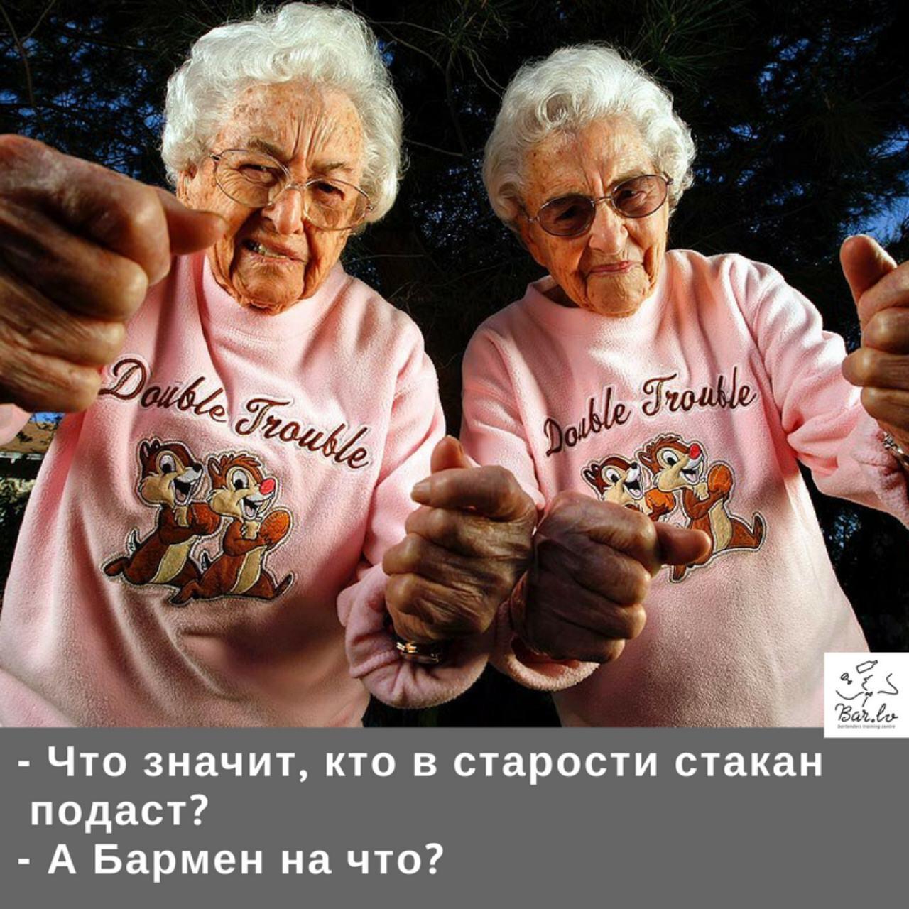 Если в старости будет некому подать стакан воды